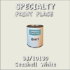 38/10130 Seashell White - Tiger - Quart Can