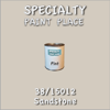 38/15012 Sandstone - Tiger - Pint Can