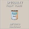38/15012 Sandstone - Tiger - Quart Can