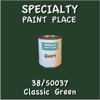 38/50037 Classic Green Quart Can