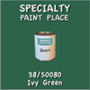 38/50080 Ivy Green - Tiger - Quart Can