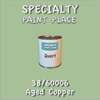 38/60006 Aged Copper - Tiger - Quart Can
