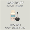 38/70032 Grey Classic 303 - Tiger - 2oz Bottle with Brush