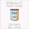 39/10010 Sky White Gallon Can