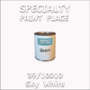 39/10010 Sky White Quart Can