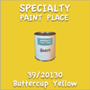 39/20130 Buttercup Yellow Quart Can