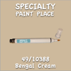 49/10388 Bengal Cream Pen