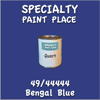 49/44444 Bengal Blue Quart Can