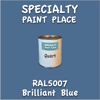 RAL 5007 Brilliant Blue Quart Can