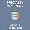 RAL 5014 Pigeon Blue Quart Can