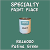 RAL 6000 Patina Green Quart Can