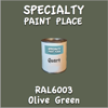 RAL 6003 Olive Green Quart Can