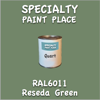 RAL 6011 Reseda Green Quart Can