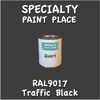 RAL 9017 Traffic Black Quart Can